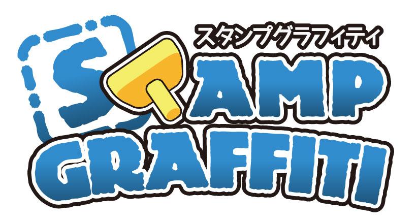 stampgrafitti_logo
